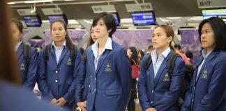 ทีมตบลูกยางสาวไทย