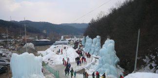 Chilgapsan Ice Fountain Festival